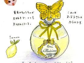 色鉛筆画のレモン